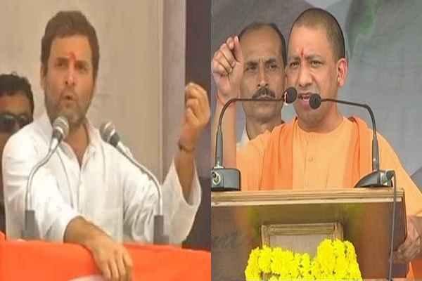 yogi--said-because-of-rahul-gandhi-statement-he-told-india-pappu