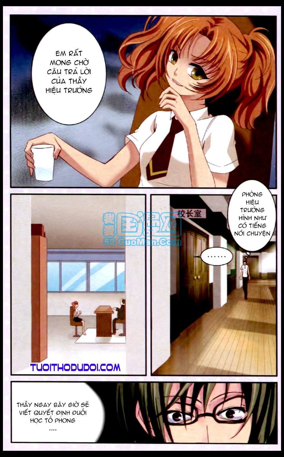 Ngư Tổ Thần Châu Chap 16 - Next Chap 17