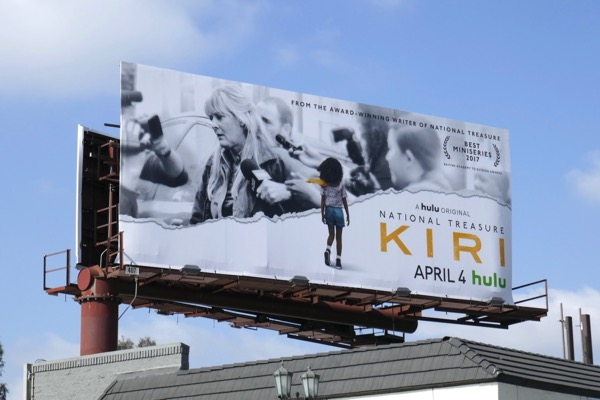 Kiri National Treasure Hulu billboard