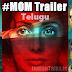 Sridevi's MOM Telugu Movie Trailer Released