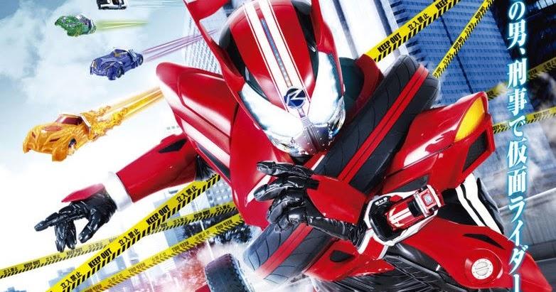 Kamen Rider Drive Sub Indo Mp4