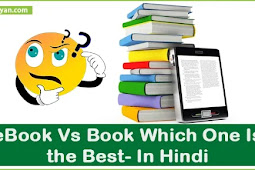 eBook Vs Book In Hindi - Konsa Jyada Acha Hai