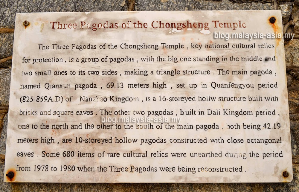 Information for Three Pagodas of Dali
