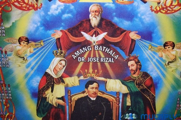 to the virgin mary by doctor jose rizal