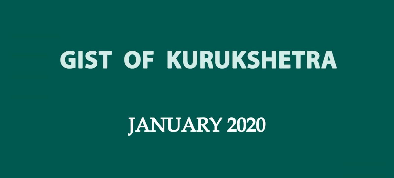Gist of Kurukshetra January 2020 PDF