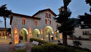 Antakya Orthodox Church