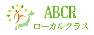 http://abcr.jp/rc-local/rc-local.html