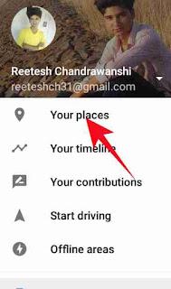 Google map address me icon add kese kare 2