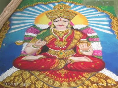 lakshmi rangoli designs
