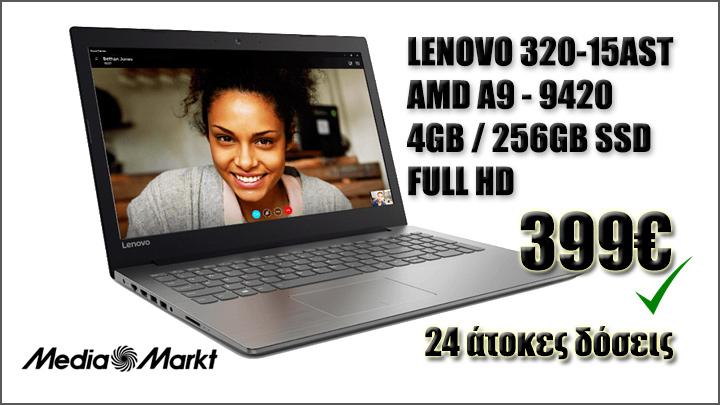 Προσφορά laptop Lenovo 320-15AST - Media Markt