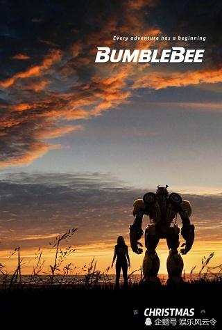 Bumblebee - Bumblebee (2018)