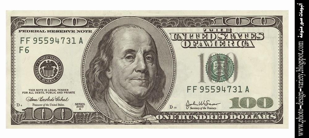 حل لغز ورقة من فئة 100 دولار مزورة