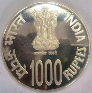 Around the World: 1000 Rupees Coin
