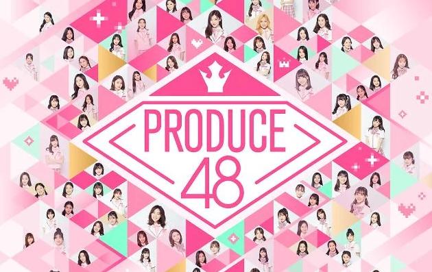 [RE-CAP] ¡Comienza Produce48 프로듀스48!