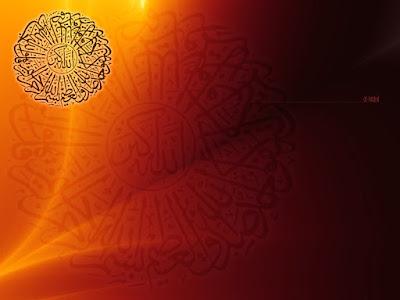 خلفيات اسلامية 2017 تحميل خلفيات اسلاميه رائعة مصراوى الشامل