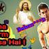 धर्म के नाम पर लड़ाई सच्चा धर्म कौन सा है, What is the true religion in the name of religion ? Sacha Dharm Konsa Hai