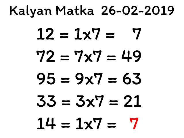 KALYAN MATKA 26-02-2019   Panel Se 2nd Touch Line   Kb Satta Matka Trick