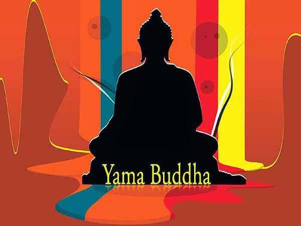 Malami | yama buddha | lyrics, chords, mp3 | tunesnepal.