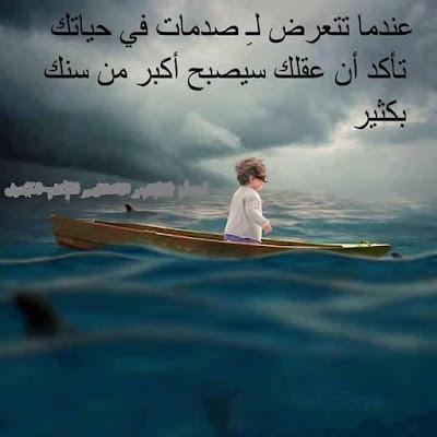 صور حزينة 2021 خلفيات حزينه صور حزن 25