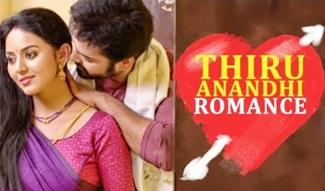 Naayagi & Thiru & Anandhi Romance
