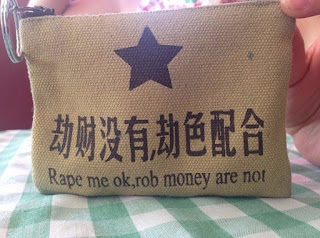 chinese engrish ripoff handbag legend fail