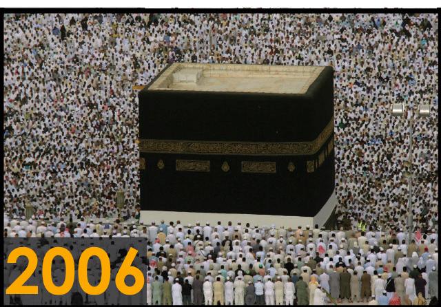 Kaabah 2006, Baitullah,