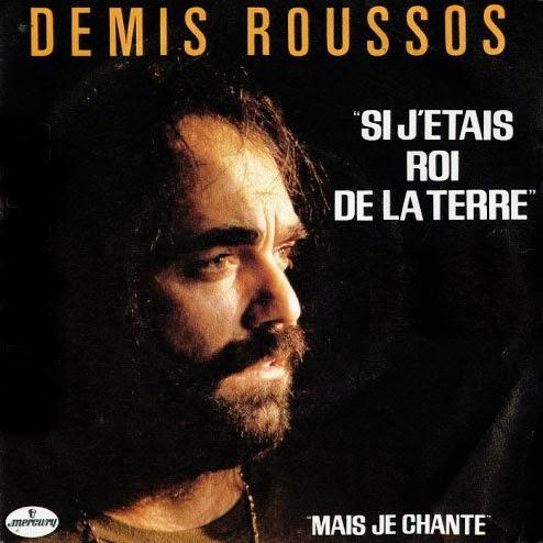 TÉLÉCHARGER ALBUM DEMIS ROUSSOS GRATUIT