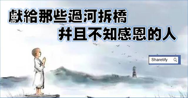 http://www.sharetify.com/2016/09/blog-post_26.html