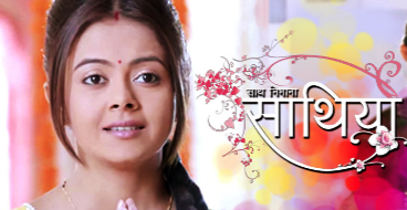 Saath nibhaana saathiya serial on star plus,story, watch