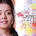 Saath nibhaana saathiya serial on star plus,story, watch hindi serial online today episode, drama, story till now, latest episode, full, new episode, upcoming story, indian drama, first last new  episode, latest updates, drama serial, full story