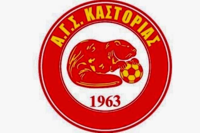 Σήμερα – Καστοριά: Έκτακτη γενική συνέλευση για το μέλλον της ομάδας