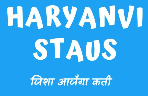 Top 20 Jaat Status in Hindi 2022