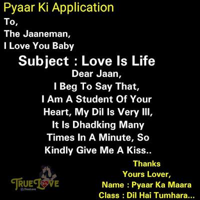 To My Jaaneman 😘💟