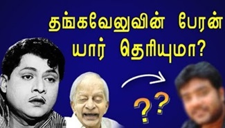 Here is the life story of Thangavelu. who is very famous comedy actor in tamil cinema