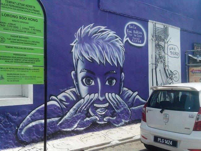 рисунок мальчика на стене
