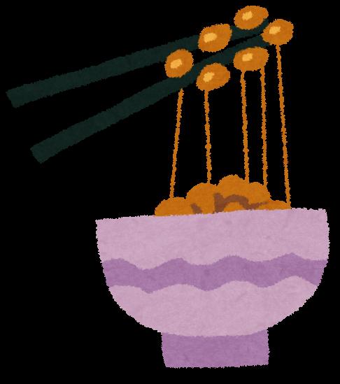 納豆のイラスト | かわいいフリー素材集 いらすとや