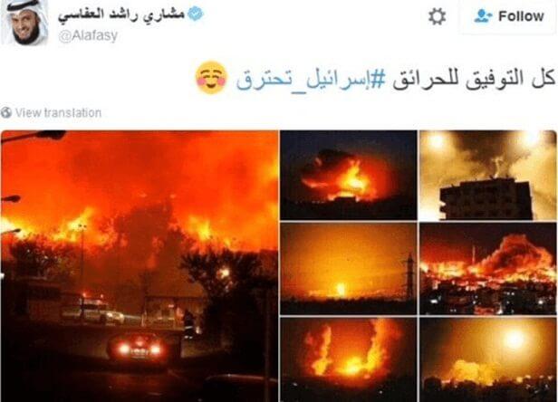 Israel Terbakar