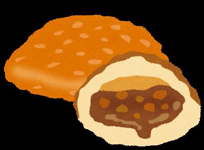 カレーパンのイラスト