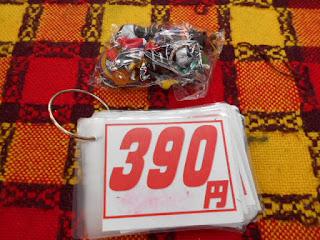 中古品キーホルダーセット仮面ライダーは390円です。