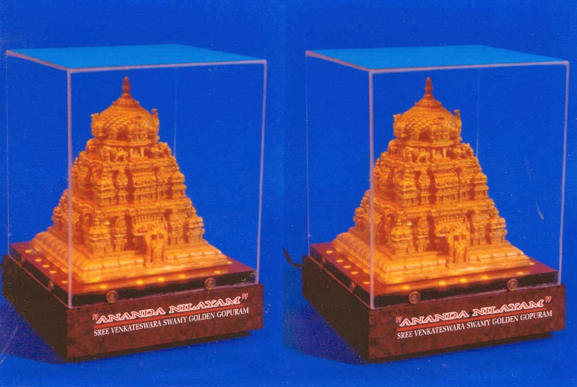Ananda Nilam Gopuram