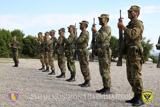 Αλλαγές από φέτος στο Μηχανογραφικό για τις Στρατιωτικές Σχολές (ΦΕΚ)