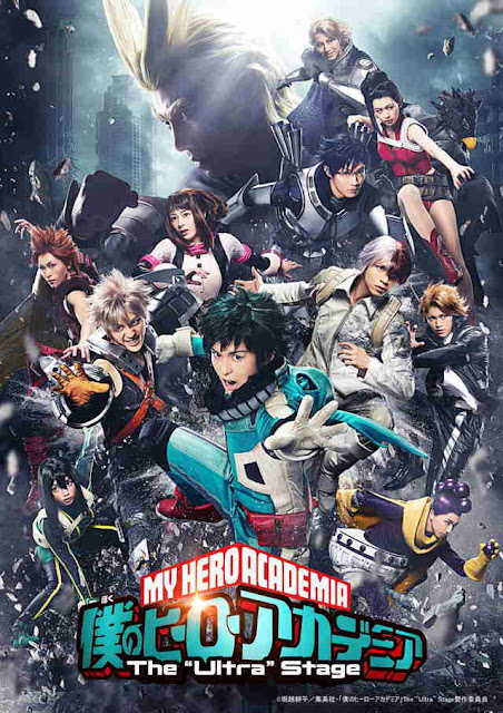 My Hero Academia The Ultra Stage