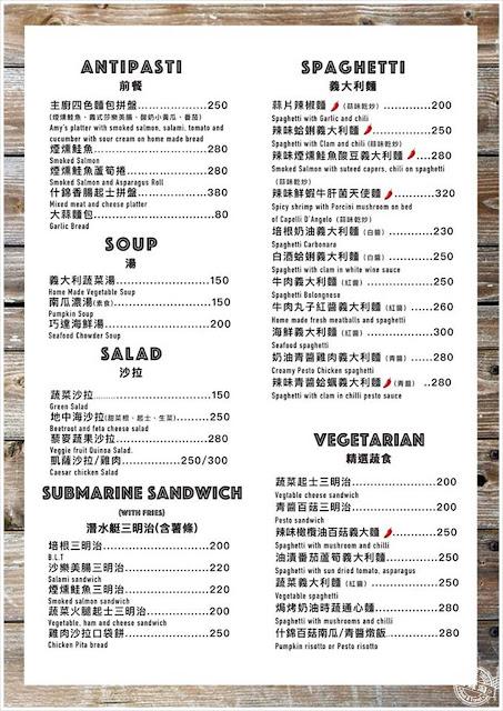 Amy's Cucina阿美披薩店菜單