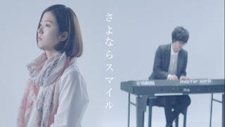 Kobasolo feat 杏沙子 - さよならスマイル ( Goodbye Smile / Sayonara Smile )