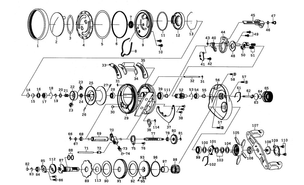 Daiwa Ryoga 2020 Schematics