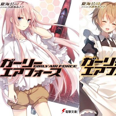 Anime Girly Air Force tendrá 12 episodios