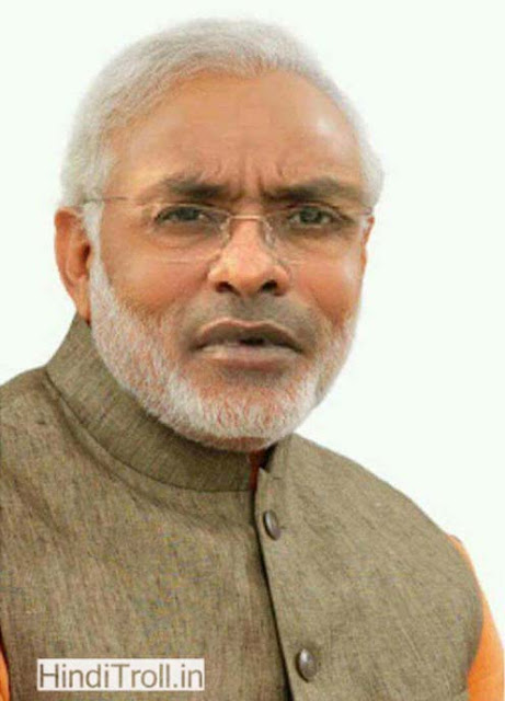 Nrendra Modi And Lalit Modi Funny Picture