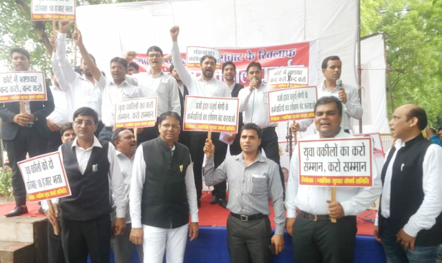 faridabad advocate agitation at Delhi Jantar Mantar regarding corruption in Faridabad courts