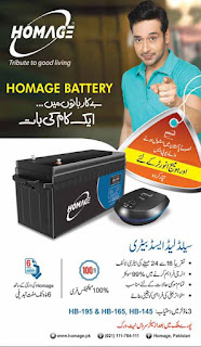 Homage Sealed Acid Battery, Tribute to Good Living, is best battery for using with UPS specially with Homage Inverter with following features. 1. Almost 18 to 24 Months Battery Life 2. 99% effective to produce electricity / energy 3. Suitable for all weather conditions  4. Continuously supply of Electricity  5. 100% maintenance free 6. Warranty of Homage with 6 months replacement   This sealed acid battery is available in 3 different models HB-195, HB-165 and HB-145 with whole country after sale service network. for Contact Facebook.com/Homage.Pakistan Phone. 021-111764111 website. homage.pk