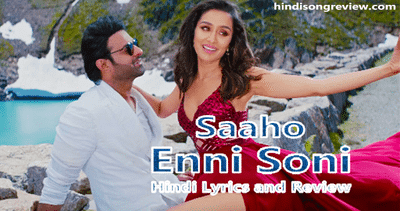 enni-soni-lyrics-in-hindi